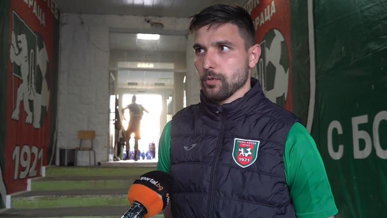 Илия Миланов: След тази победа ще дишаме по-спокойно