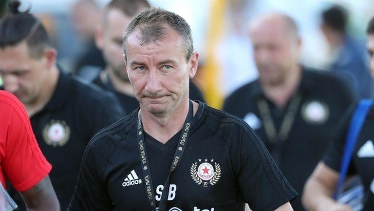 Белчев критикува ЦСКА-София след разгромния успех - каза от какво е недоволен (видео)