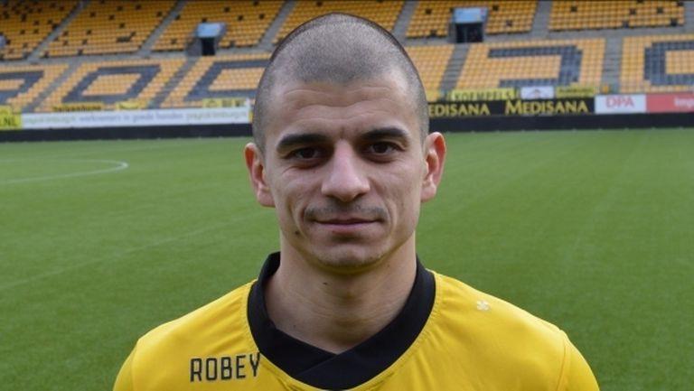 Локо Пд подписа с футболист от холандския елит
