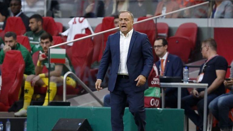 Дик Адвокаат направи куп промени за мачовете с Беларус и Швеция