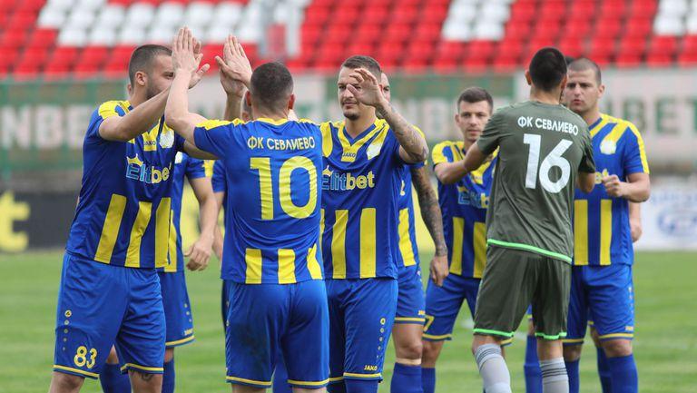 Севлиево се върна на победния път