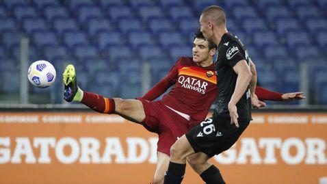 Рома - Болоня 1:0, Антов се появи като резерва