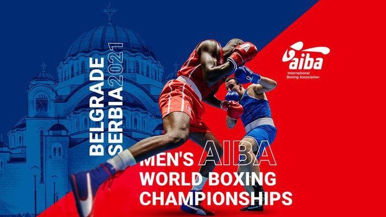 Станаха ясни датите на Световното първенство по бокс за мъже в Сърбия