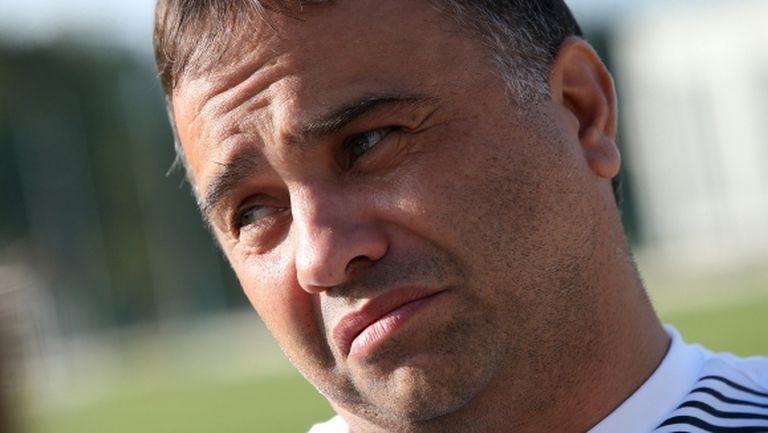 Митов: Важен успех срещу отбор, който знае да играе футбол