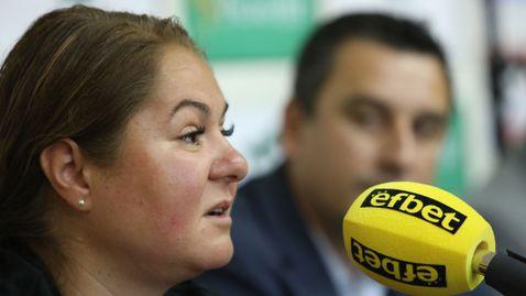 ЦСКА-София с официално изявление за Ива Уорън