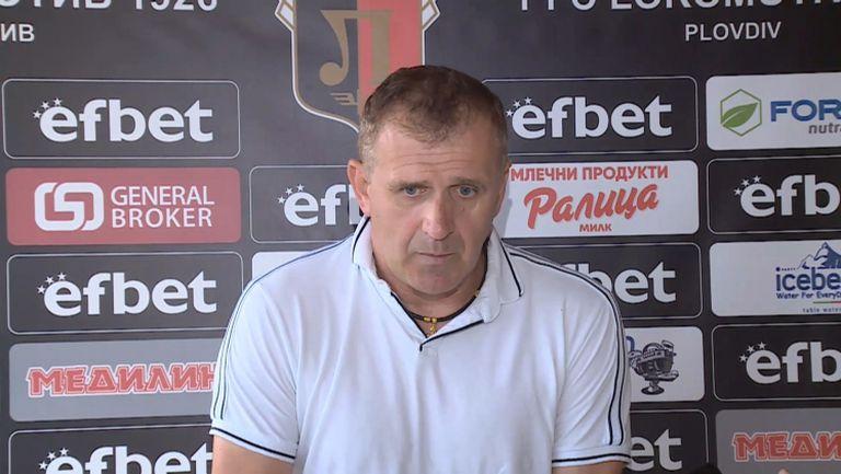 Бруно Акрапович: Не е лесно да надиграеш отбор, който е победил Лудогорец