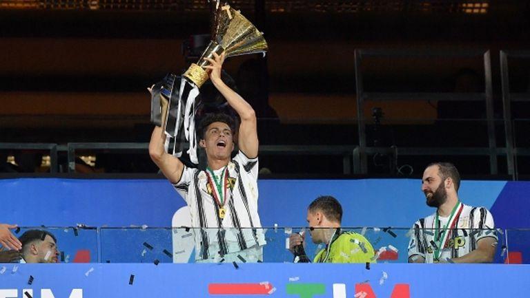 Роналдо си пожела трето Скудето с Ювентус
