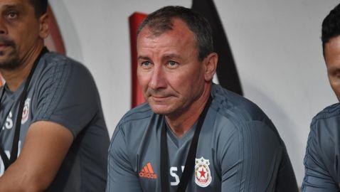 ЦСКА-София се разделя с още няколко играчи