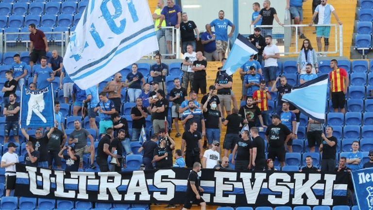 Феновете на Левски стават членове на клуба срещу различни годишни вноски