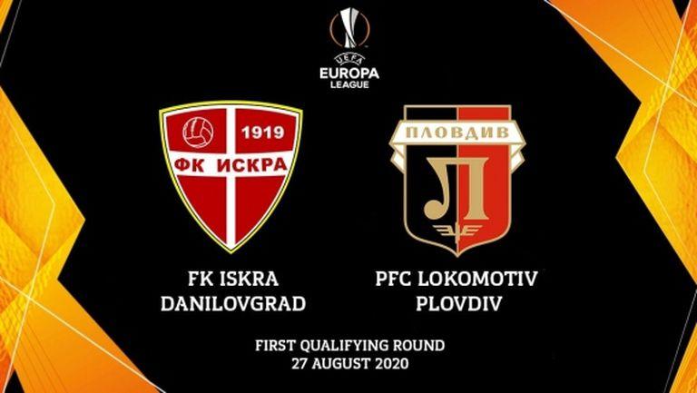 УЕФА с важна информация за мача между ФК Искра и Локо (Пд)