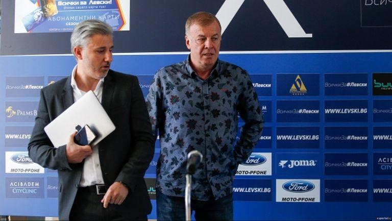 Павел Колев: Нямало е момент, в който Левски да има два подписани договора за екипировка