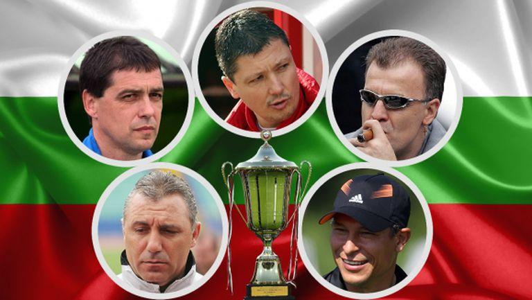 Какво постигнаха в треньорството учениците на Димитър Пенев от златното поколение?