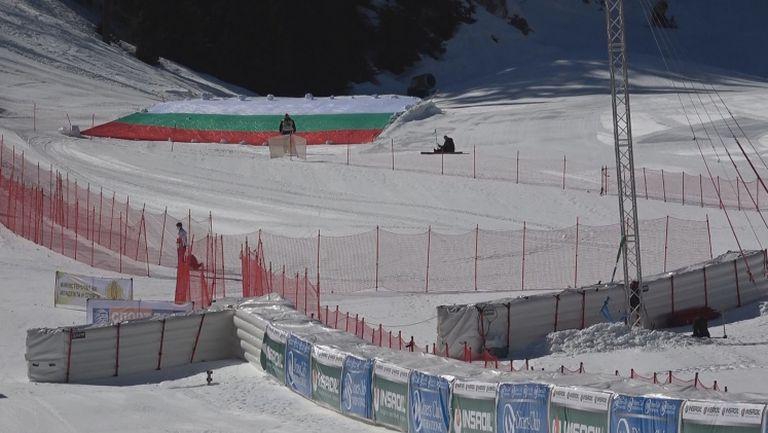 """Огромен трибагреник и """"Мила родино"""" за 3 март преди СП по ски в Банско"""
