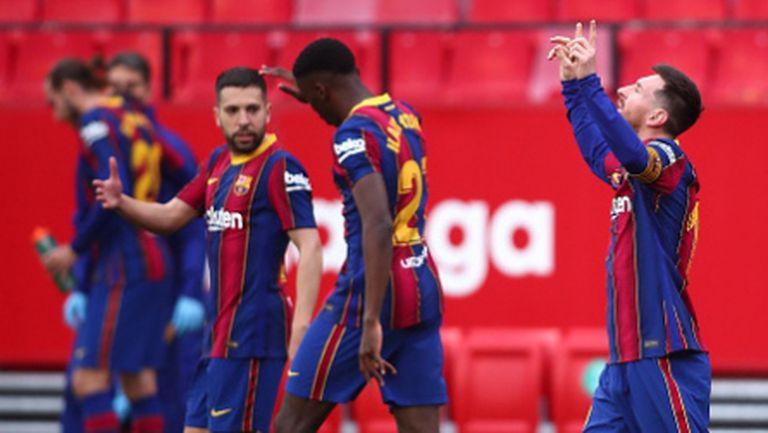 Барселона е №1 в Ла Лига от началото на 2021 година