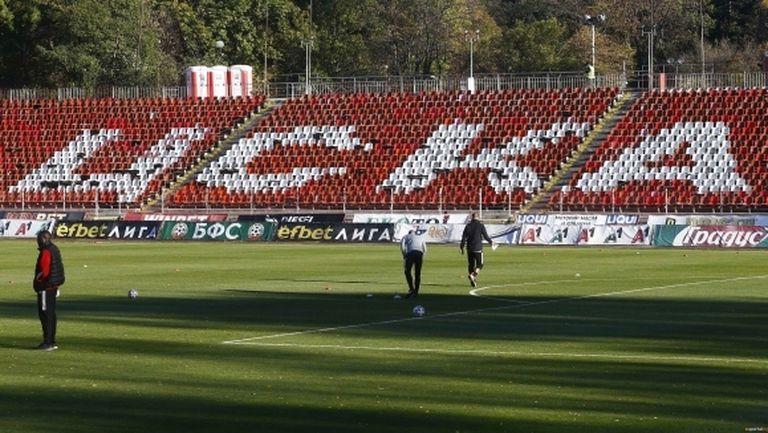 Съдът в Лозана насрочи още 4 дела на ЦСКА-София