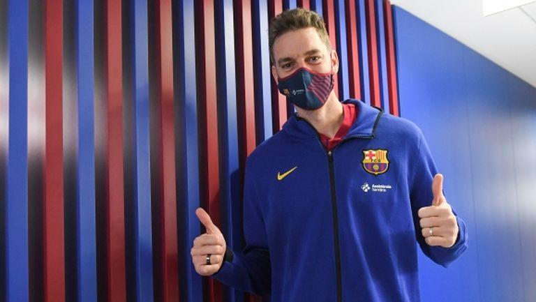 Гасол премина тестовете в Барселона, срещна се с Лапорта и Наваро