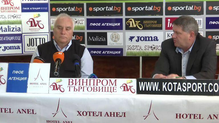 Гергинов: Дузпите за Арда и Лудогорец са защитими