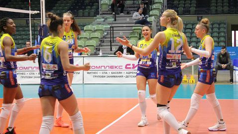 Марица (Пловдив) е на една победа от титлата (видео)