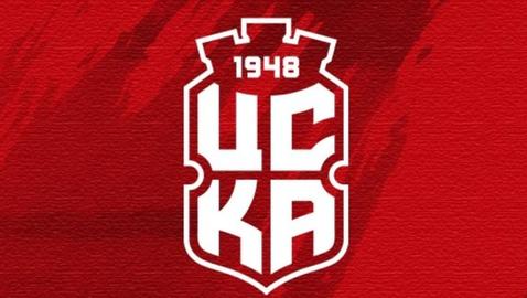ЦСКА 1948 заплаши Гергинов със съд