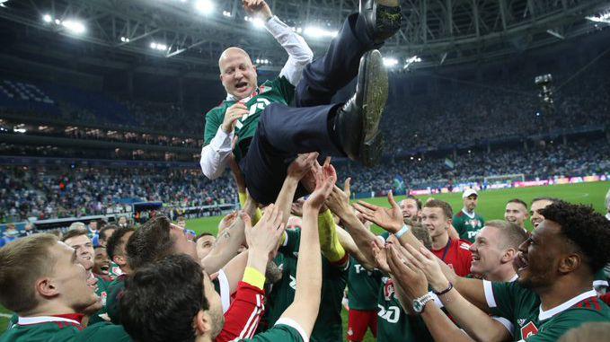 Локо (Москва) вдигна Купата на Русия