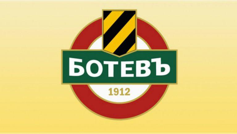 Изявление на Ботев Пд относно оттеглянето на собственика и основен спонсор на клуба