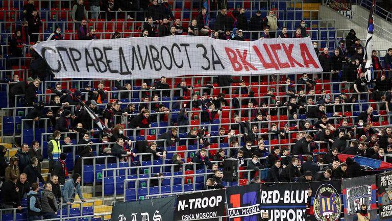 И в Москва поискаха справедливост за ВК ЦСКА (снимки)