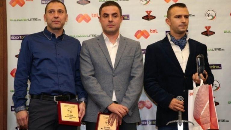 Ивайло Стоянов и Никола Попов с тежки наряди