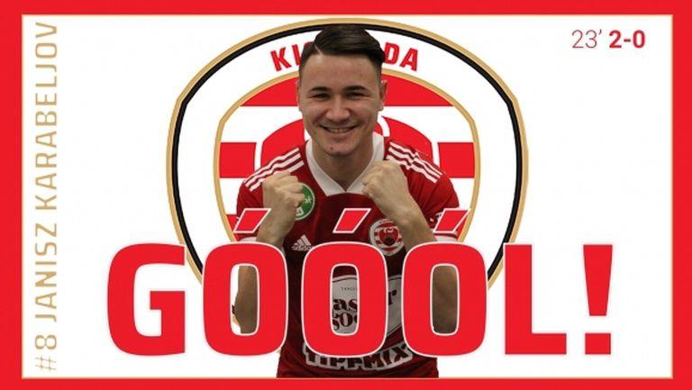 Карабельов с първи гол в Унгария