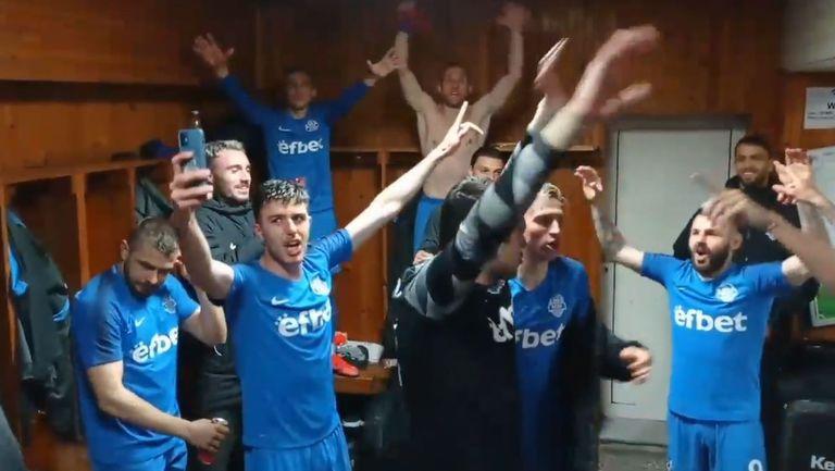 Радостта в съблекалнята на Арда след класирането на финал