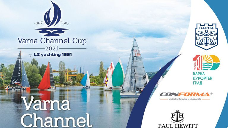 Регата Varna Channel Cup се завръща от 21 ти до 24 май