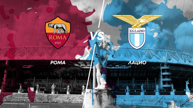 """Решителните мачове за титлата в Ла Лига и две мегадербита от Серия """"А"""" този уикенд по MAX Sport"""