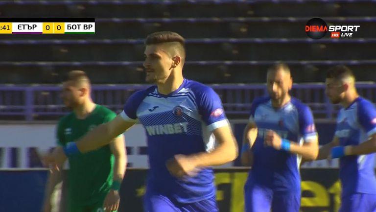 Етър поведе на Ботев (Враца) с гол на Боруков