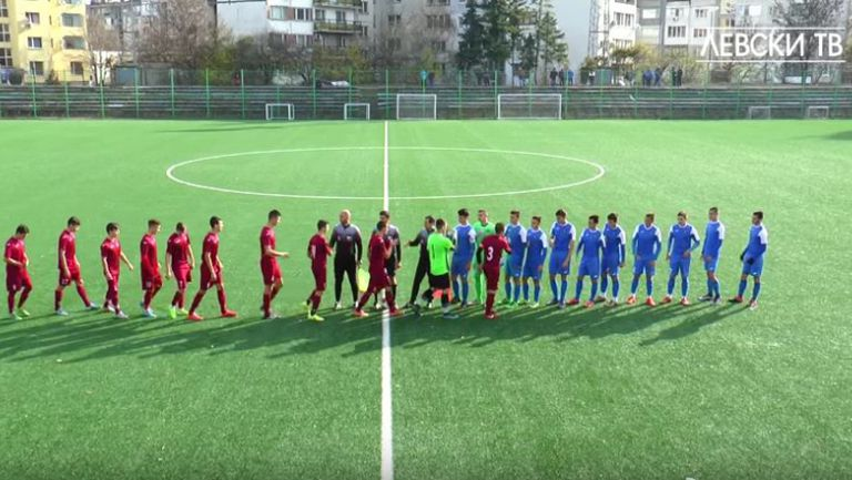 Левски - Септември 0:1 (U17)