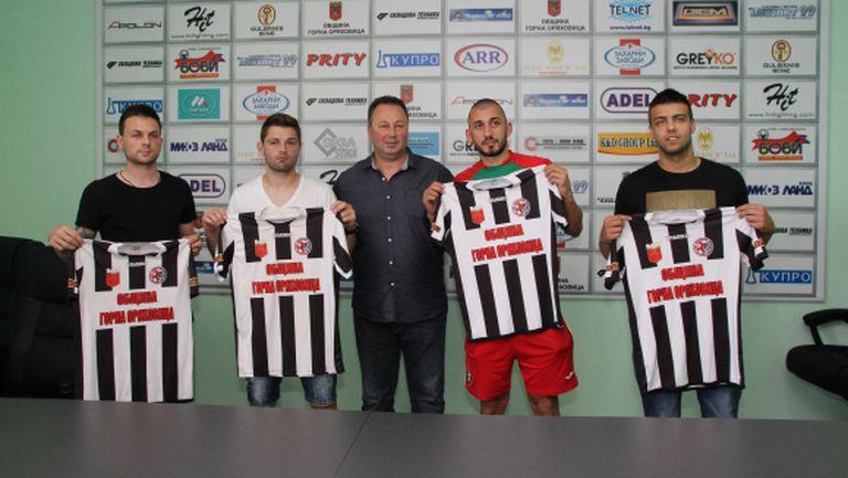 Локомотив (ГО) представи треньора и новите попълнения