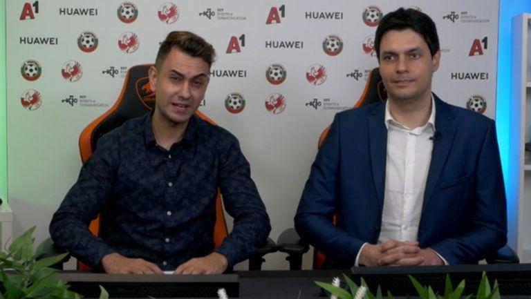 Приключи селекцията на националния отбор на България по FIFA 21