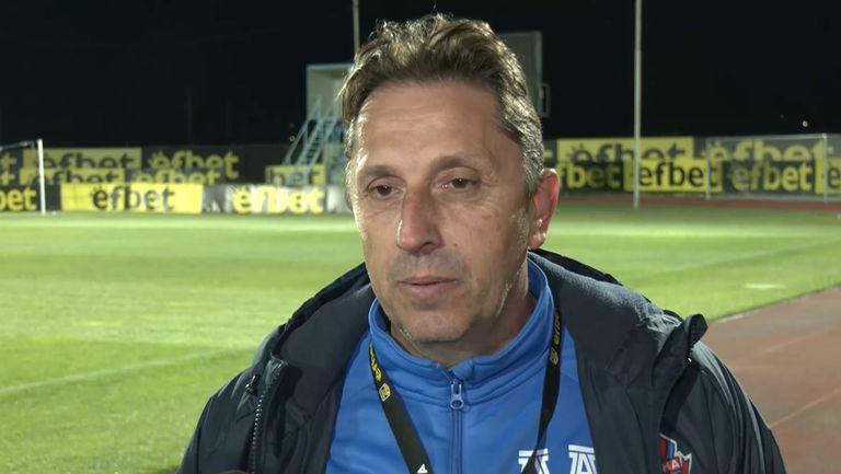 Атанас Атанасов: Създадохме достатъчно ситуации, но не можахме да ги реализираме