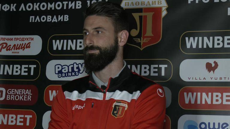 Димитър Илиев: Футбол не се прави само с пари, а със сърце