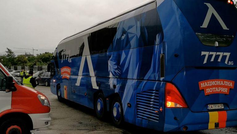 """Автобусът на Левски пристигна на """"Лаута"""" в Пловдив"""
