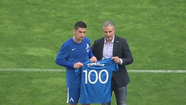 Иван Горанов със сто мача за Левски