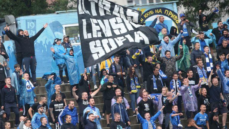 """Страстна подкрепа за Левски и Локо (Пд) на """"Герена"""""""