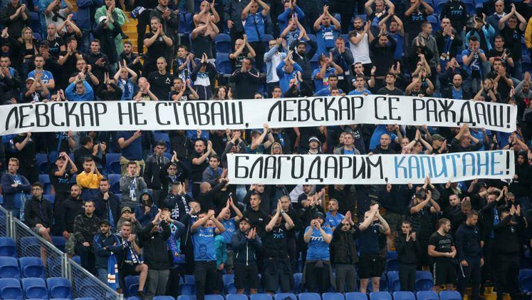 Публиката благодари на Живко Миланов
