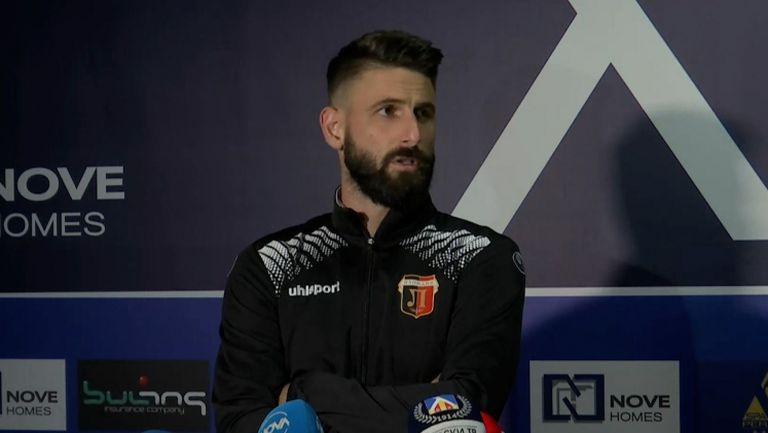 Димитър Илиев: По-удобен съперник за нас ще е Ботев