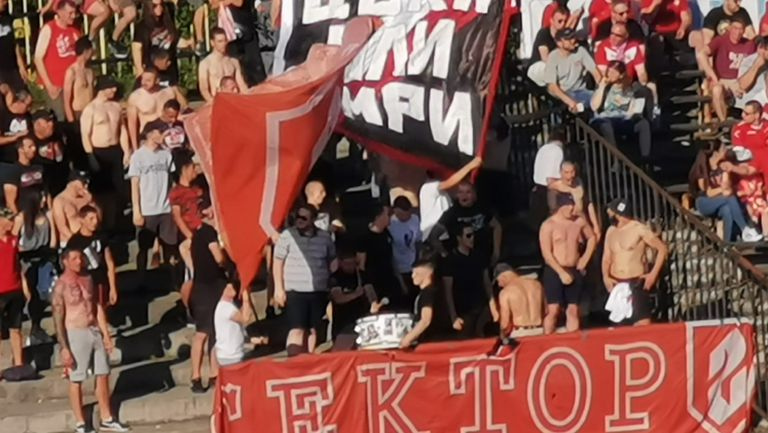 """""""Червените"""" подкрепят своите срещу Славия"""