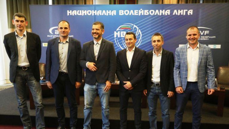 Атанас Гаров представи екипа си, с който ще ръководи НВЛ (видео + галерия)