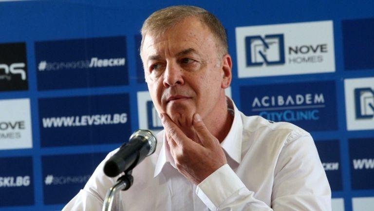 УЕФА даде отсрочка на Левски