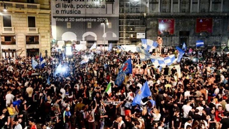 Празненствата на неаполитанците разгневиха здравните власти