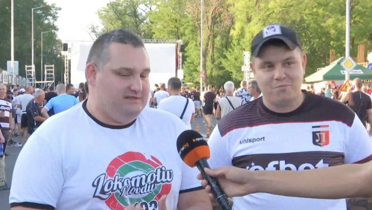 Оптимизъм сред феновете на Локо за битката с Тотнъм