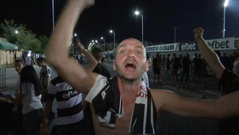Феновете на Локомотив доволни от показаното след двубоя с Тотнъм