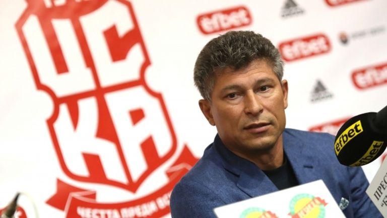 Балъков: ЦСКА е име, на което трябва да отговорим (видео)