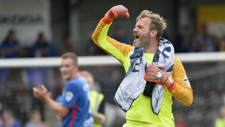 Бивш вратар на Манчестър Юнайтед се връща в аматьорските дивизии